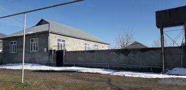 xiaomi redmi 4 бампер в Азербайджан: Ismayillida satdiq ev.Gozel sefali yerde yerlewir.4 otaq metbex hamam