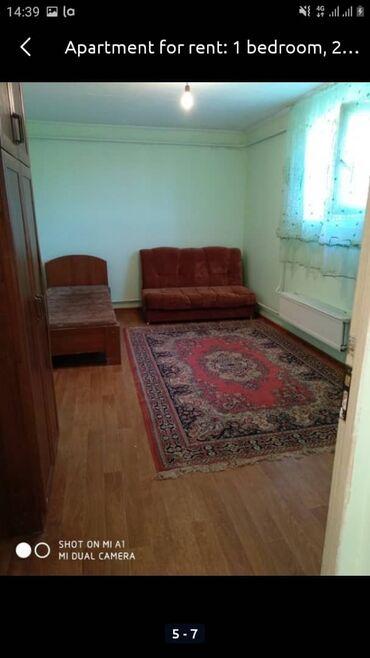 аренда квартир долгосрочно in Кыргызстан   ПОСУТОЧНАЯ АРЕНДА КВАРТИР: 1 комната, 25 кв. м, Без мебели