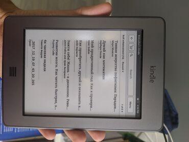 Электронные книги - Кыргызстан: Amazon Kindle Touch Идеальное состояние 4гб встроенной памяти Прошу пи