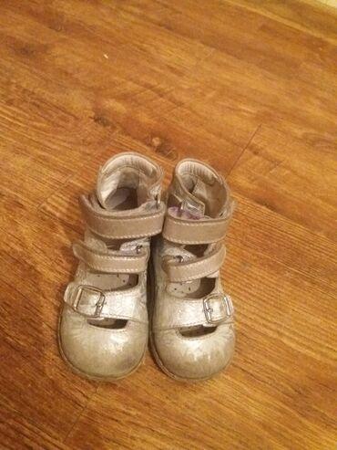 audi 100 22 quattro в Кыргызстан: Продаю ортопедическую и зимнию корейскую обувь для девочек размер 22