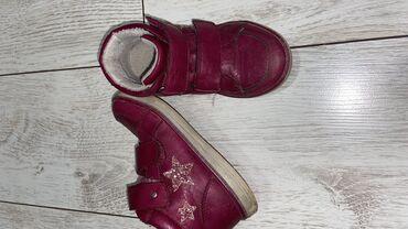 Детская обувь - Бишкек: Деми утеплённые (Германские) кожа 27р примерно 3-4годику подойдут