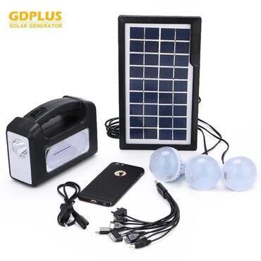 Солнечная система освещения, в комплекте 3 лампы, панель солнечная
