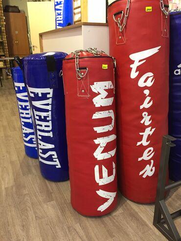 сниму бокс в Кыргызстан: Груша  Боксёрские груши В наличии! Высота 1 метр /1,20см/ 1,50см/1,80с