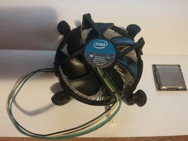 Intel i5 760 4x2.8Ghz - Zabalj
