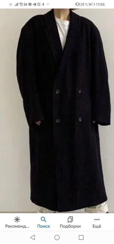 Продаю пальто женское, оверсайз! Новое, серый цвет, купила дорого