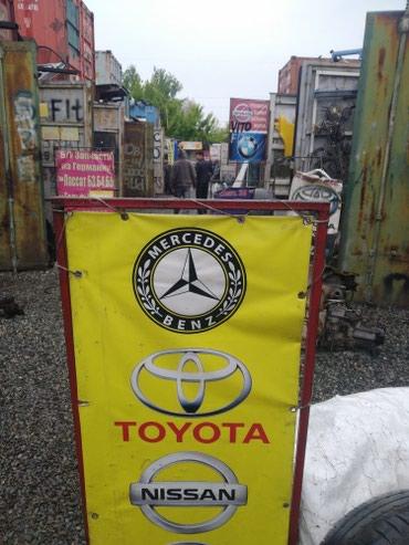 Инструменты для авто в Бишкек: Мерс 202,210,211,220, Ниссан примера, Альмера,тино,потрул,р12Х