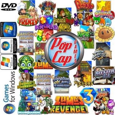 Popcap paket malih igara - 46 igara za samo 399 dinara igra je za pc - Boljevac