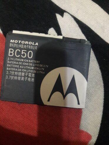 Аккумуляторы - Кыргызстан: Батарея новый На ретро телефон Motorola L7
