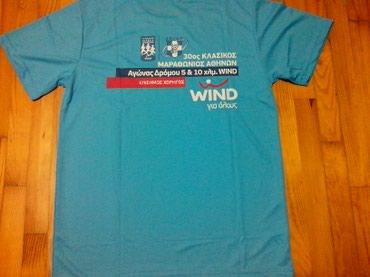 Τεχνικες μπλουζες καινουριες και οι 3 μαζι 10ε σε Central Thessaloniki
