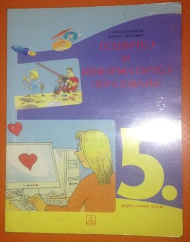 Knjige, časopisi, CD i DVD | Kragujevac: TEHNIČKO I INFORMATIČKO OBRAZOVANJE ZA 5. RAZRED OSNOVNE ŠKOLE, ZAVOD