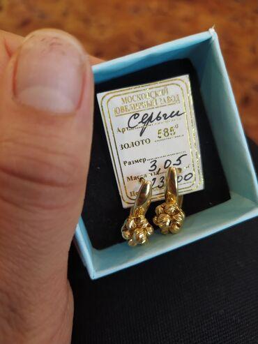 скупка золота 585 пробы в Кыргызстан: Продаю золотые серьги,жёлтое золото 585 пробы