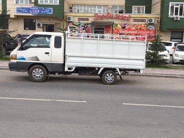 Портер в Бишкек