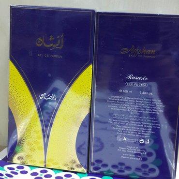 etir - Azərbaycan: Evsan etir rasasi