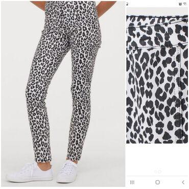 H&M nove pantalone sa etiketom Leopard print Identicne kao sa prve
