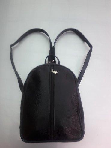 сумка рюкзак кожа в Кыргызстан: Сумка. Рюкзак. Женская. Новая из натуральной кожи. 1999 сом