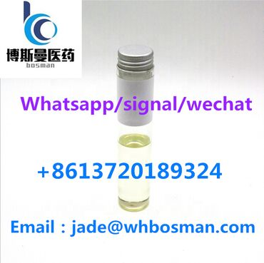 CAS No. 5337-93-9 molecular weight 148.202Density 1.0±0.1 g/cm3