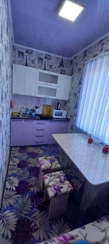 20 объявлений | ОТДЫХ НА ИССЫК-КУЛЕ: Сдается посуточно 1 комнатная квартира находится г. Каракол