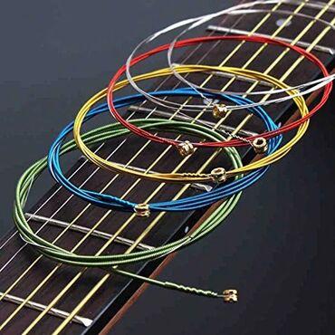 Музыкальные инструменты - Кыргызстан: Разные струны на разные гитары 6 штук комплект различного натяжения