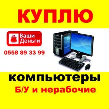 ad-image-45197790