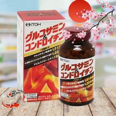 Глюкозамин ITOH Япония!