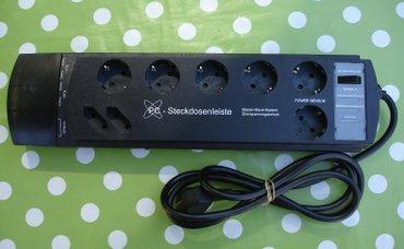 Kvalitetni razdelnik, produžni kabel. Donesen iz nemačke. GT-PCL01 - Novi Sad