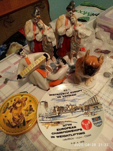 Статуэтки - Кыргызстан: Продаю ( сатам) советские фарфоровые статуэтки. Обращайтесь по