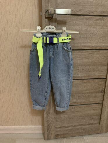 Продам мягкие плотные джинсы уни(на девочек и мальчиков) на 3-4года к
