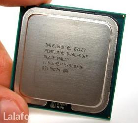 ProsessorIar Intel® Dual-Core 775 Socket в Баку