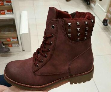 Nove cipele broj 36 - Veliko Gradiste