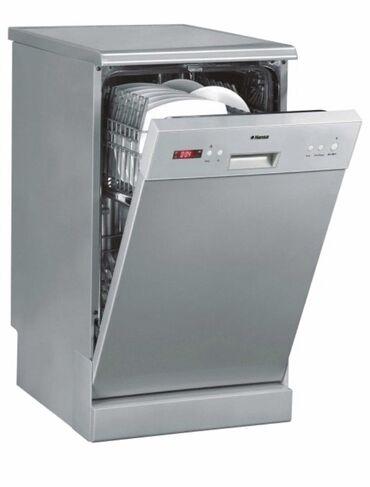 посудомойка в Кыргызстан: Новая посудомоечная машина германия hansa ширина 45см. Новая в упа
