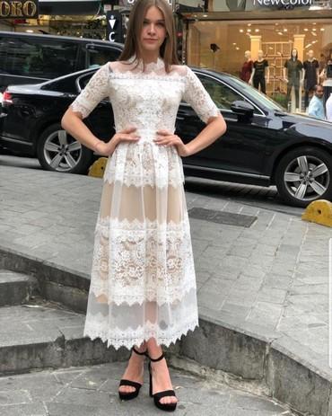 Платье. Нарядное платье  в Кант