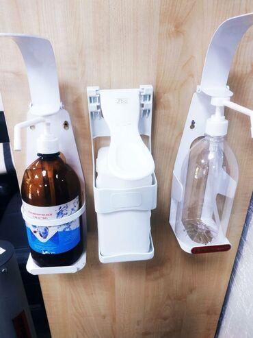 Локтевой дозатор (санитайзер)! Антисептик-средство для дезинфекции