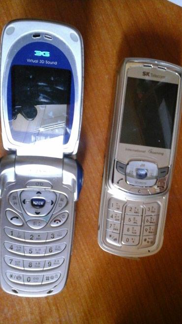 Продаю или меняю сотовые телефоны в Бишкек