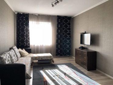 Посуточно элитные 2-3 комн. квартиры со в Бишкек