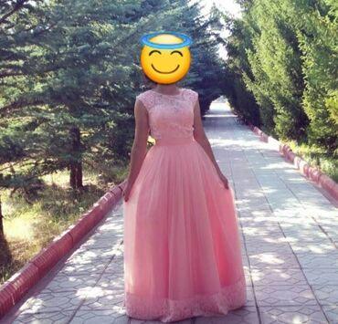 Продаётся платье 2 в 1. Была сшита в ручную. В идеальном состоянии