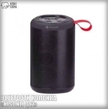 акустические системы riva мощные в Кыргызстан: Bluetooth колонка «kisonli q12» характеристики:  емкость: 1500 mah  фу