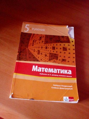Matematika udzbenik za peti razred, Klett. - Novi Pazar