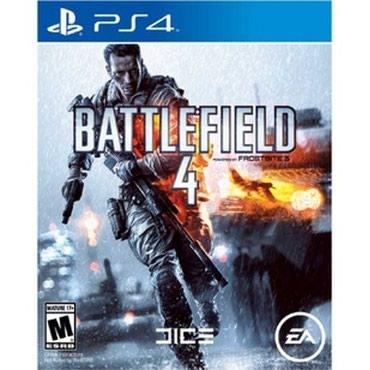 Bakı şəhərində Battlefield 4