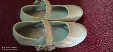 детская б у обувь в Кыргызстан: Детские туфли.Размер 31 Почти новая  носили 2 раза