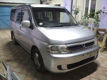Honda Stepwgn 2003 в Бишкек