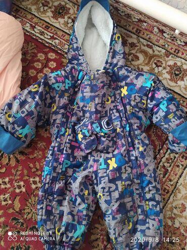 Детская одежда и обувь - Кок-Ой: Комбинезон до 1,5 года
