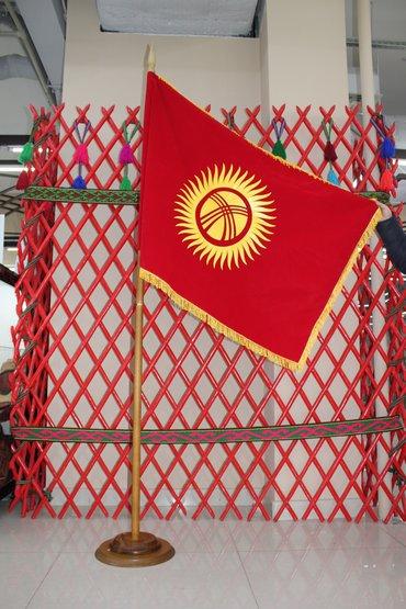 Флаг кр бархатный  цена  флагшток деревянный  цена  в Бишкек