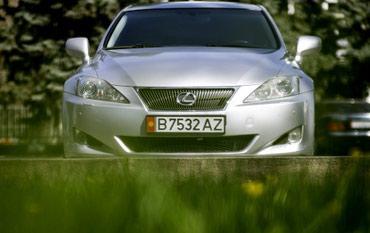 Lexus IS 2007 в Бишкек