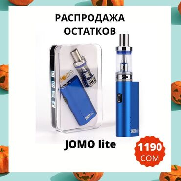 sale odezhda в Кыргызстан: Вейп Любой вейп на выбор!Распродажа остатков-\\\\\\\\\\Акция действует