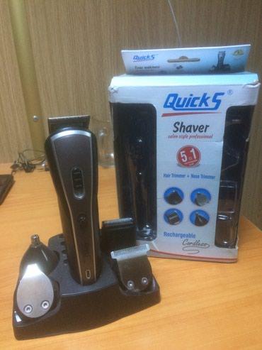 Bakı şəhərində Uz Mawinkasi firma QuickS. 5 bawliqi var.adapter,karobka varidi.Yaxwi