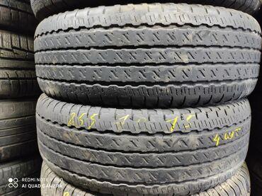 255.70.15 размер Продаю шины комплект цена 4500 сом