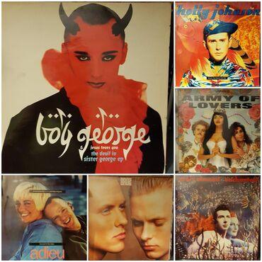 ΔΙΣΚΟΙ ΒΙΝΥΛΙΟΥ POP ΜΟΥΣΙΚΗΣ ΔΕΚΑΕΤΙΑΣ '80 ΣΕ ΑΡΙΣΤΗ ΚΑΤΑΣΤΑΣΗ LP's
