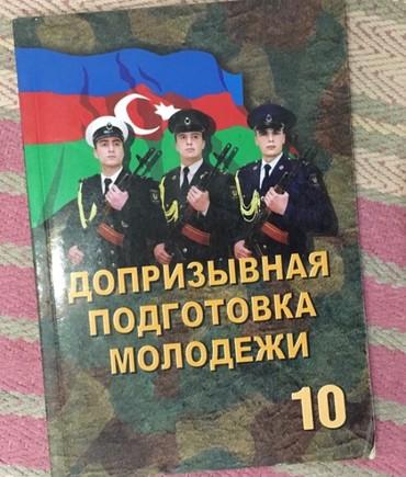 herbi - Azərbaycan: Doprizivnaya podqotovka molodeji 10. Herbi ders vesaiti 10cu sinif