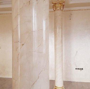 декоративная штукатурка в Кыргызстан: Декоративная штукатурка Венецианская штукатурка По низким ценам