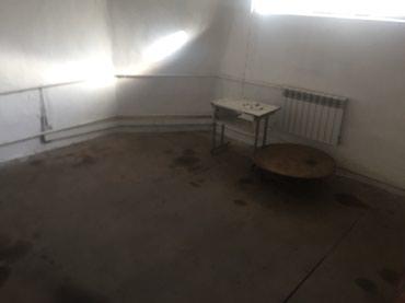 Сдаю 3 комнаты под швейный цех или под в Бишкек